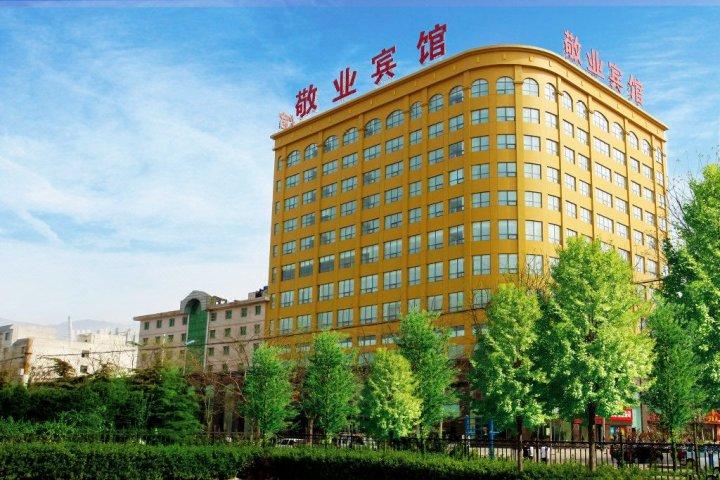 平山敬业宾馆