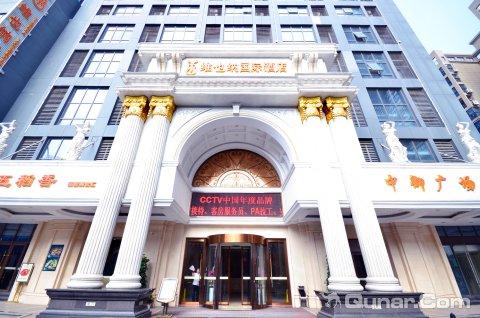 维也纳国际酒店(武汉解放大道宝丰路店)