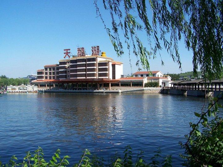 天津天鹅湖温泉度假村