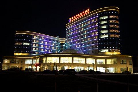 图木舒克市大酒店
