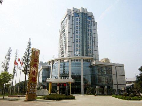 武汉江湾壹号大酒店