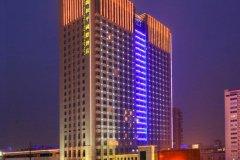 临海双鸽和平国际酒店东楼