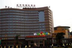 中山金华悦国际酒店