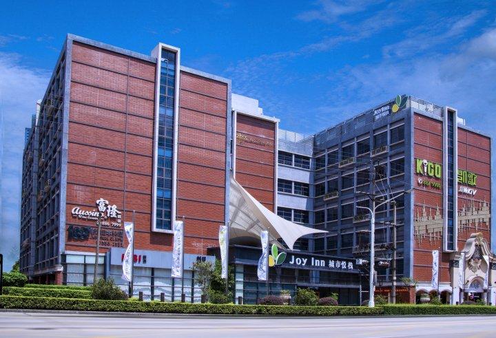 珠海城市悦栈酒店
