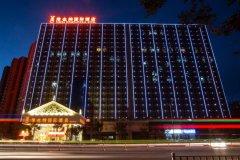 维也纳国际酒店(驻马店华源学府店)