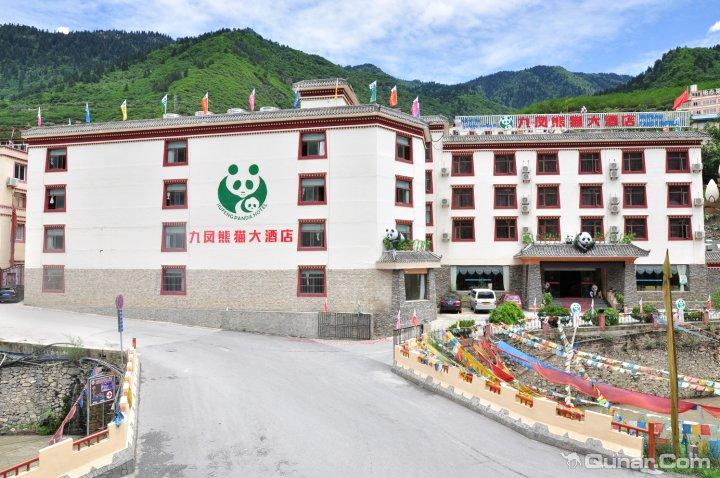 九寨沟九凤熊猫大酒店