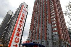 格林东方酒店(日照荣安水木清华店)