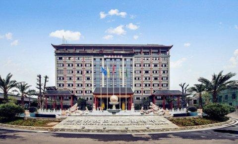 长沙湘台生态国际酒店