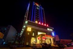深圳德林酒店