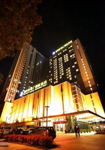 纽宾凯鲁广国际酒店(武汉光谷广场店)