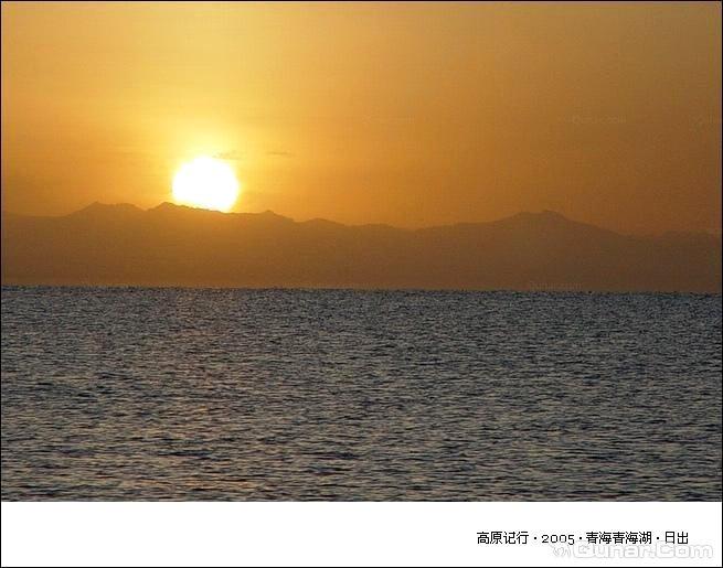 海南藏族自治州圣湖情草原宾馆