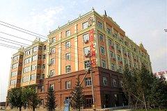 额尔古纳鸿泽大酒店