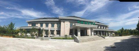 天津怡园温泉酒店