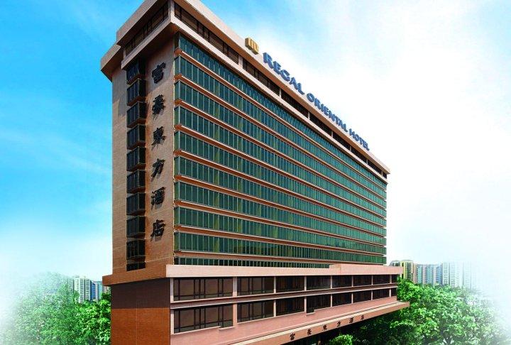香港富豪东方酒店(Regal Oriental Hotel)