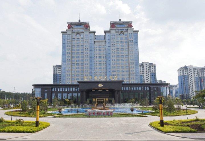 广饶金岭国际大酒店