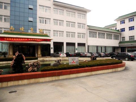 南京南炼宾馆