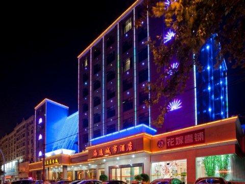 荆门海逸城市酒店(象山一路店)