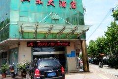 杭州江东大酒店