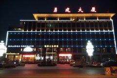 济南锦晨之光酒店