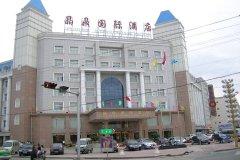 丰镇晶鼎国际酒店