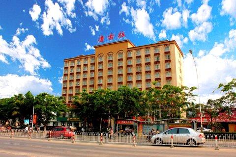 东方唐古拉酒店