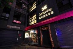 宜兰58度温泉汤苑会馆(58˚ Hotspring Hotel)