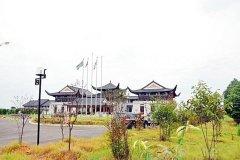 湘阴香山湖健康城