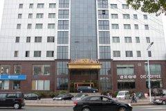 上海蕾枫大酒店