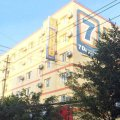 7天连锁酒店(昆明火车站民航机场大巴站店)