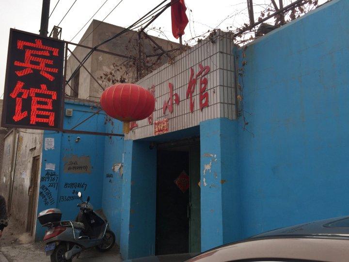 喀什温馨小馆