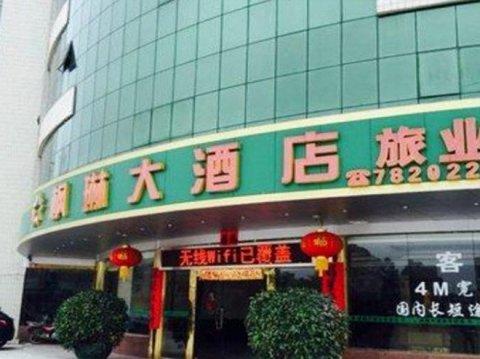 阳春枫琳大酒店