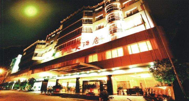 资阳金迪大酒店