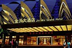 江苏金沃大酒店