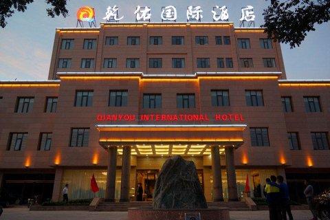 濮阳乾佑国际酒店