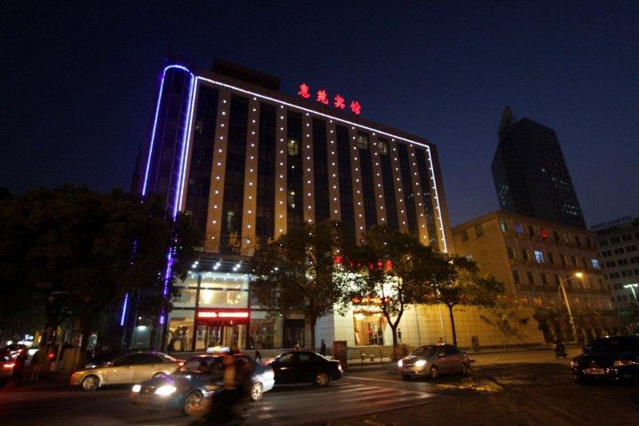 南昌惠苑宾馆