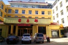 岷县风光大酒店