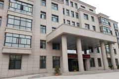 河南省工人温泉疗养院度假中心