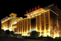 荆门东方大酒店