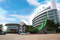 浏阳绿之韵国际大酒店
