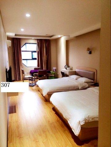 武汉新怡宾馆