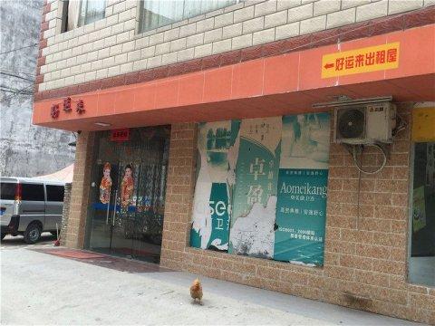 惠州龙门好运来公寓