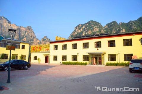 北京十渡乾坤宇酒店