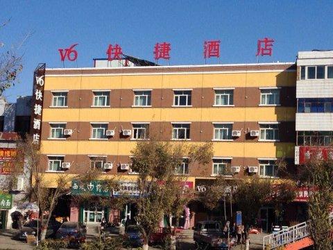清水V6快捷酒店