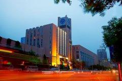 天津怡景酒店