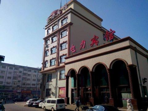 电力宾馆(尚志东一条路店)