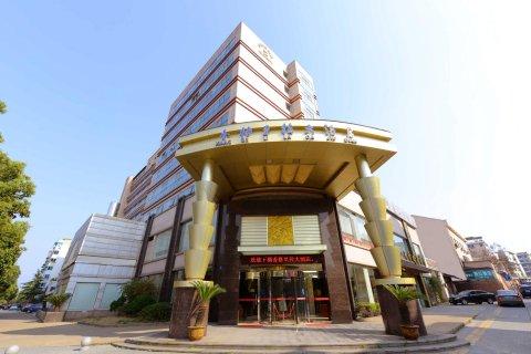 兰溪香格里拉大酒店