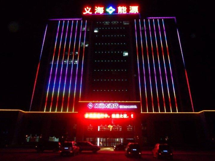 德令哈义海大酒店