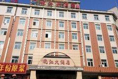 池州皖江大酒店