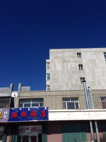 科右前旗福顺旅店