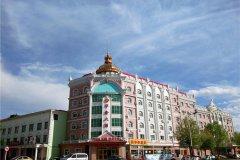 布尔津华鑫大酒店